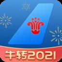 南方航空手机客户端2021最新版4.0.7最新版