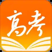 掌上高考app官方版下载3.0.1免费版
