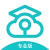云考场专业版app2021安卓版1.0.1安卓版