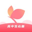 蝶变高考安卓手机版2.4.9官方版