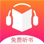 免费听书王安卓最新版1.6.7 免费版
