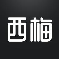 西梅app外刊阅读软件2.6.1 安卓最新版