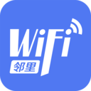 邻里WiFi密码去广告版7.0.2.2官网最新版