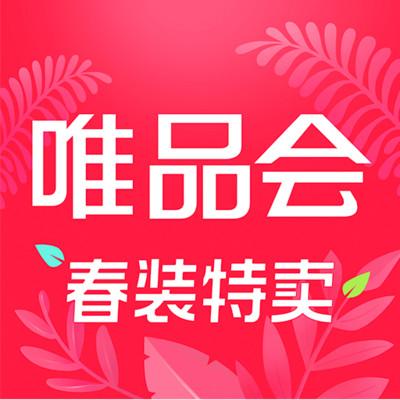 唯品会App免安装7.40.8官网安卓版