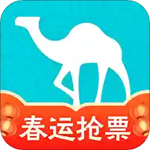 去哪儿旅行App5.0.2ios版
