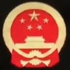 华为息屏显示国徽图片最新版