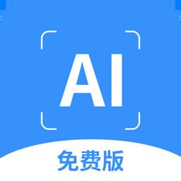 洋果扫描王官方最新版1.1.6安卓版