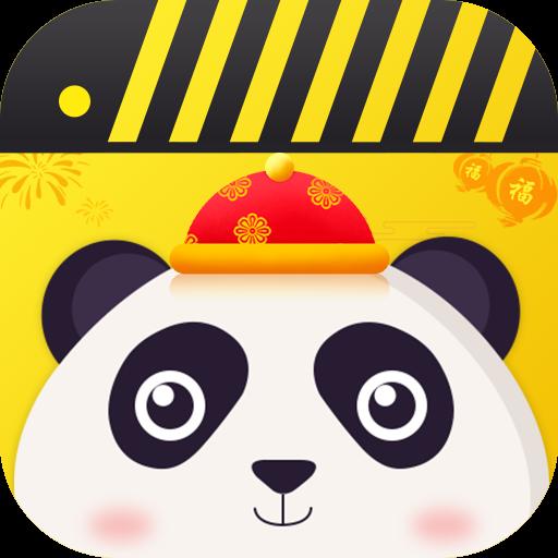 熊猫动态壁纸高级会员版