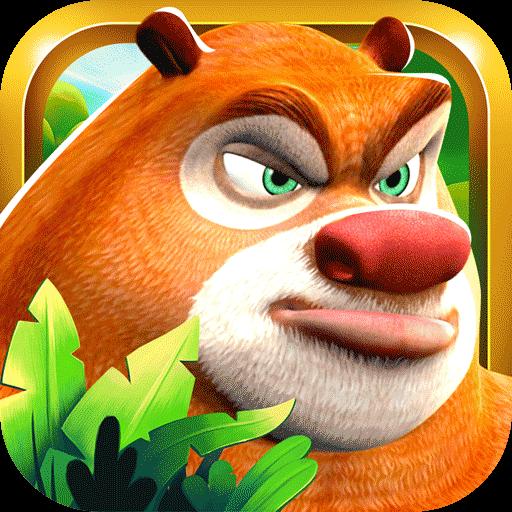 熊出没森林勇士999999金币
