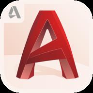 AutoCAD2021破解版5.2.4 专业会员版【dwg编辑器】