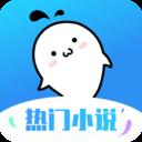 鲸鱼阅读2.1.0安卓最新版