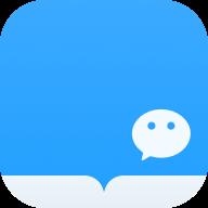 微信读书官方免费版5.3.4 安卓手机版