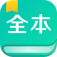 全本免费阅读器app免费版3.4.5 安卓