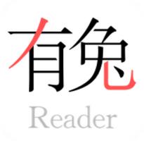 有兔阅读vip会员破解版1.9.4官方版