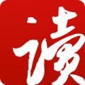网易云阅读App免费手机版6.4.5最新版