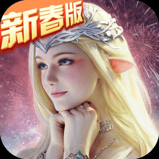 永恒纪元手游3.73.1官方最新版