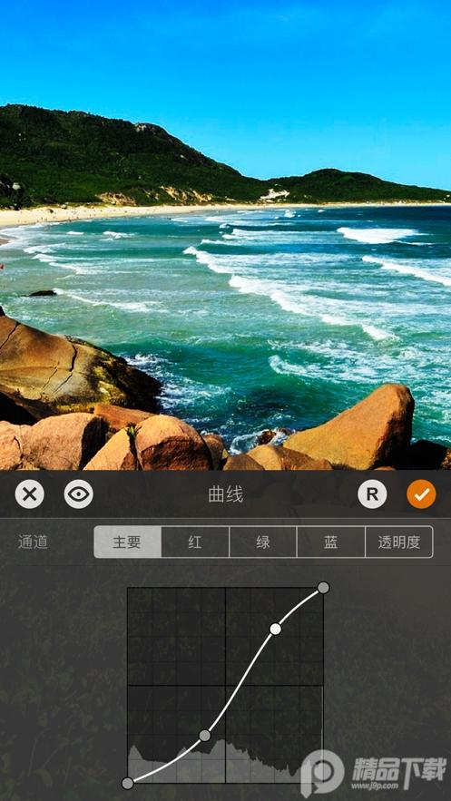 图片[3]-artstudio pro笔刷包安卓版免费下载1.0.2最新版-31资源网