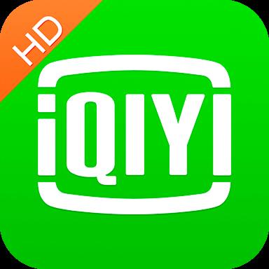 爱奇艺HD无广告版7.8.2 谷歌版
