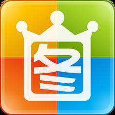2345PicViewer.exe优化版下载10.3.1.9124免费版