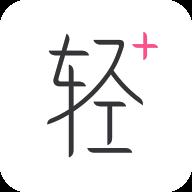 轻加减肥App防弹版6.8.8官网正版