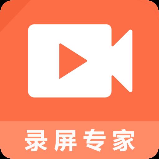 暴风录屏大师app最新版1.6 手机最新