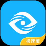 扫描全能王极速版最新版1.0.4 安卓版