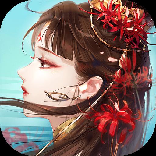 倩女幽魂公测版1.9.4官互通版版