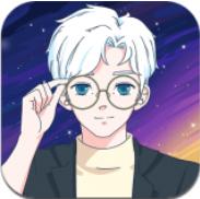 Luka大叔星座馆App