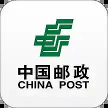 中国邮政安卓最新版