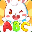 兔小贝儿童英语官方版1.8最新版