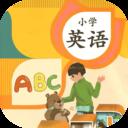 小学英语App6.3.2手机版