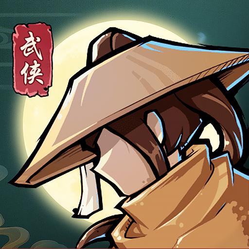 战忍传说手游2.1.66安卓最新版