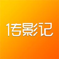 传影记视频制作app会员高级版2.4.9 最新破解版
