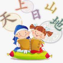 小熊汉字笔顺学习软件官方免费版