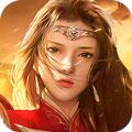 传奇世界之仗剑天涯内购破解版1.0.3 手机bt版