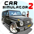 汽车模拟器2游戏1.34.5安卓版