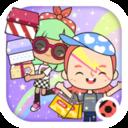 米加小镇:商店破解版免费下载1.3完整修改版