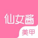 仙女酱App2.5.4安卓最新版