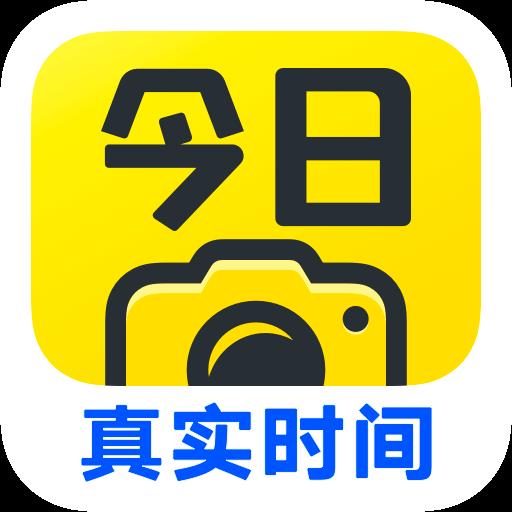 今日水印相机真实时间app2.8.15.8