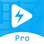 搜视Pro高清专业版21.10.25 安卓回归版