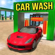 洗车场服务站游戏安卓版1.0.1免费版