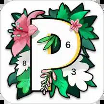 数字填色(Paintly)2.5.6安卓最新版