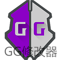 GameGuardian修改器apk下载