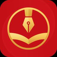 硕云笔记app最新版3.0免费版