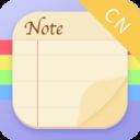 便签记事本app3.1.2安卓版