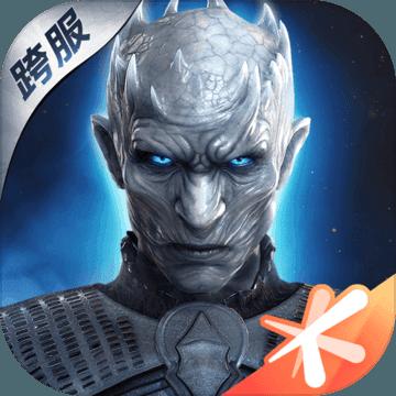 权力的游戏凛冬将至手游1.7.3 官方最新版