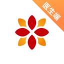 宝石花健康管家app1.1.0安卓最新版