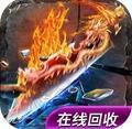 三界战歌(开局送全神兽)中文版1.0安卓版