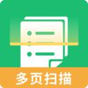 完美扫描仪app安卓版2.0.0最新版