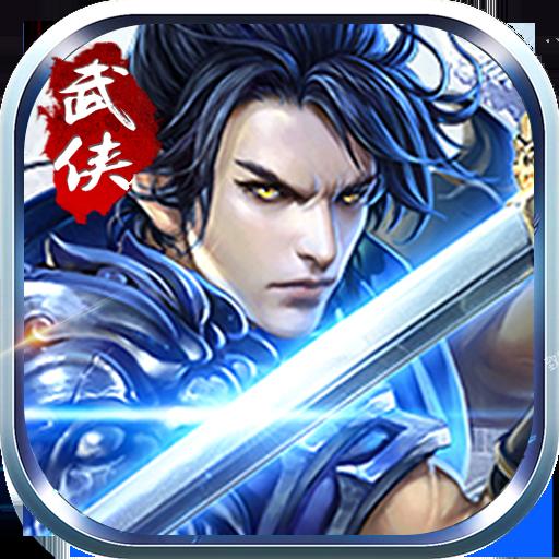 帝国光辉手游gm官方最新版1.0安卓版